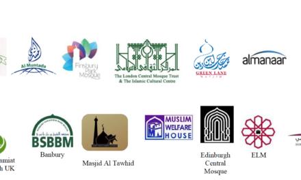 Ramadan Announcement – 2020 AD 1441 AH