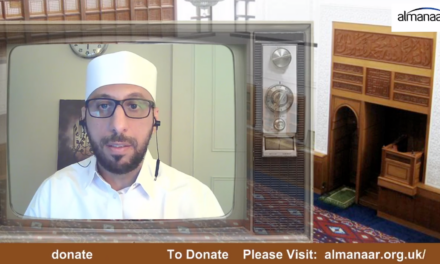Ramadan Day 2 – Sheikh Samer Fiqh Lecture 1
