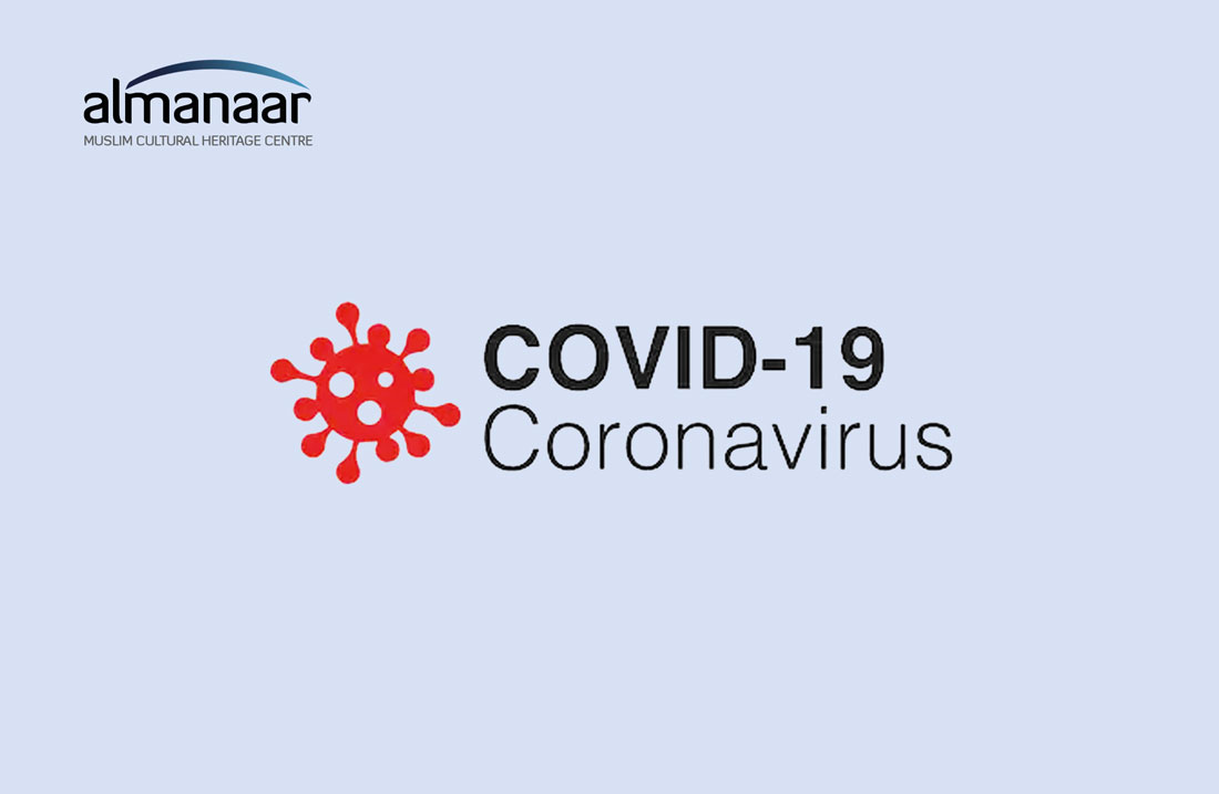 Al-Manaar's Emergency Measures in regard to the Coronavirus Pandemic