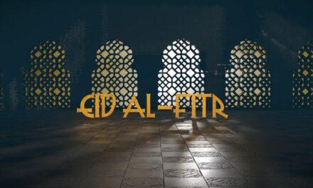 Eid'ul Fitr Announcement 2020 AD / 1441 AH