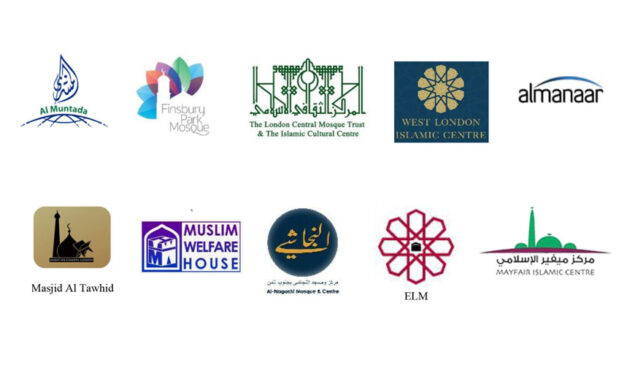 London Mosques Joint Statement Regarding Mosque Reopening