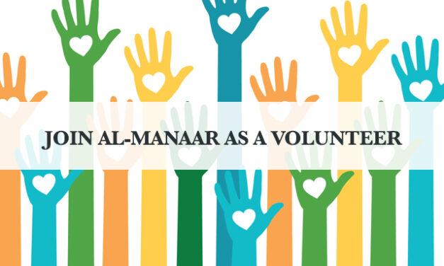 Volunteer with us – Register your interest