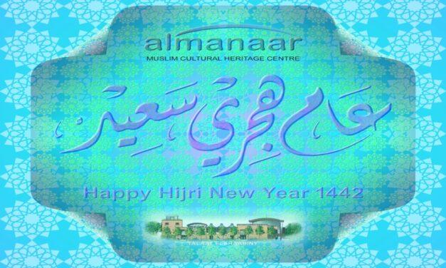 Happy Hijri New Year 1442