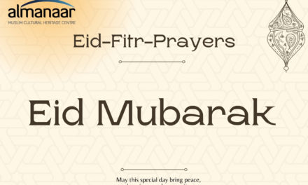 Eid al-Fitr is on Thursday 13th May 2021
