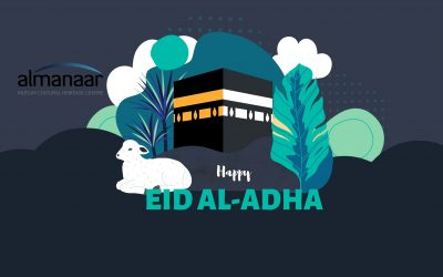 EID AL ADHA PRAYERS TIME TABLE