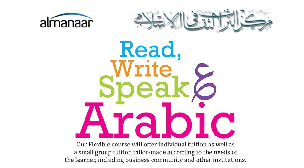 Al-Manaar Arabic Language Course for All