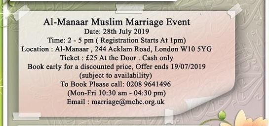 Marriage event 28 Jul