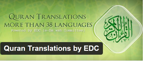 Amazing Quran E Translation