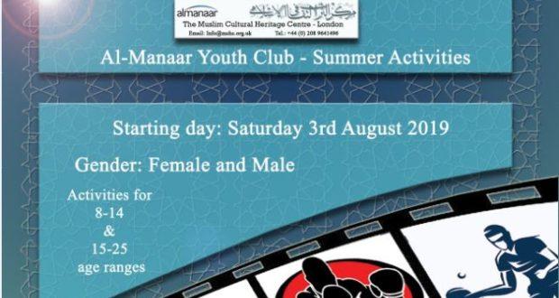 MCHC Al-Manaar | Muslim Cultural Heritage Centre